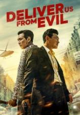 2020韩国动作犯罪大片《魔鬼对决加长版》高清下载