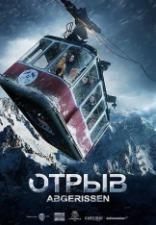 2020俄罗斯惊悚片《生死缆车》高清下载