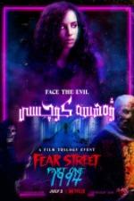 2021欧美恐怖片《恐惧街》高清下载