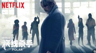 2020欧美动作片《极线杀手》高清下载